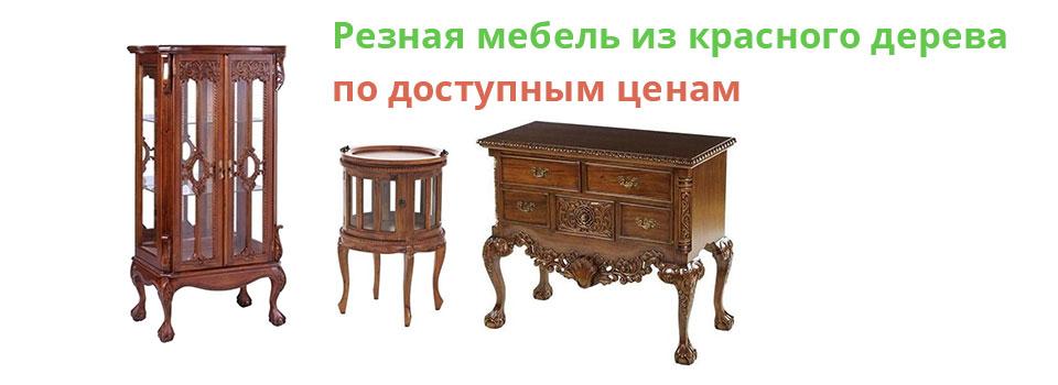 rezn20190131
